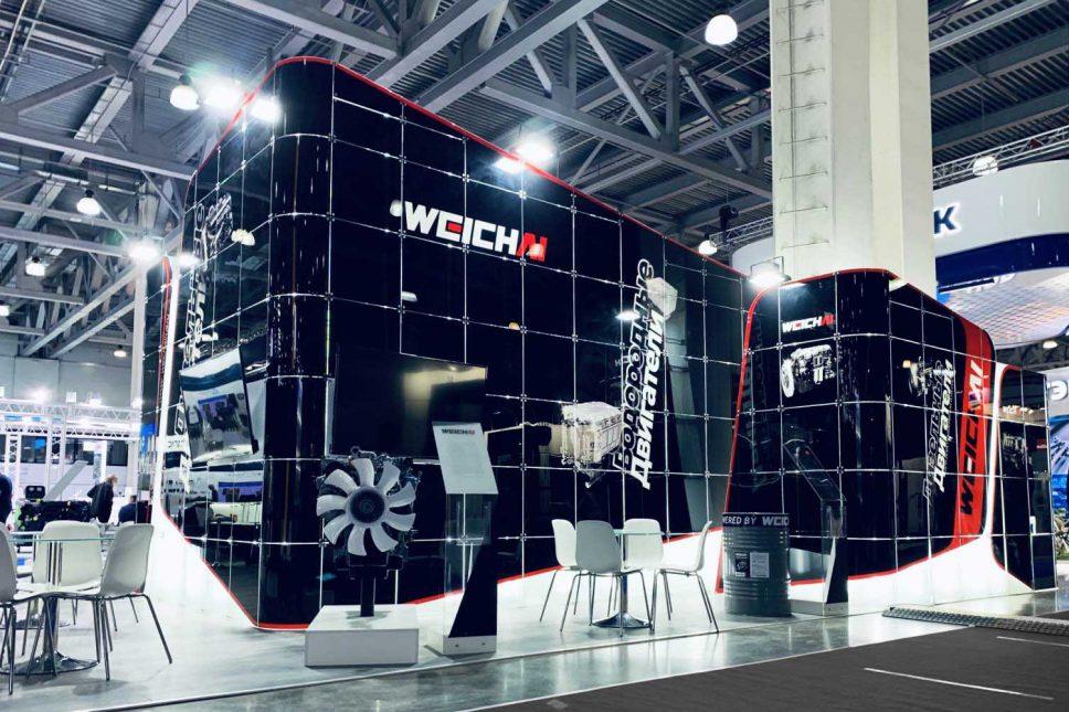 Weichai exhibition booth