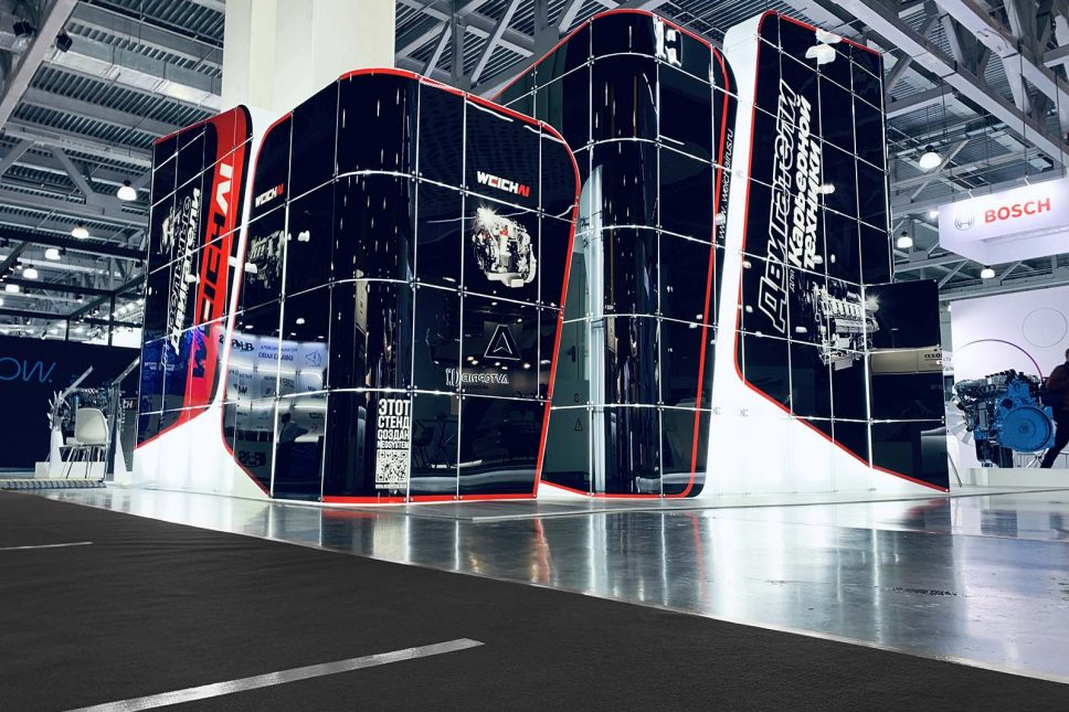 Weichai trade show